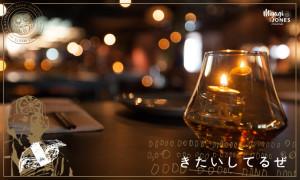 Miyagi-and-Jones-9